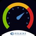 泰尔网测 V1.1.29 安卓版