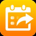 蛋壳效率助手 V1.1.6 安卓版