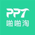 啪啪淘生活通 V2.7.5 安卓版