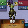 NPCscan(魔兽世界稀有怪扫描插件) V9.0.1.3 官方版