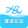 淮滨论坛 V2.2.1 安卓版