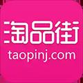 淘品街 V2.6.3 安卓版