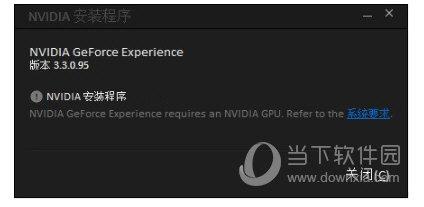 NVIDIA GeForce GTX1080ti显卡驱动