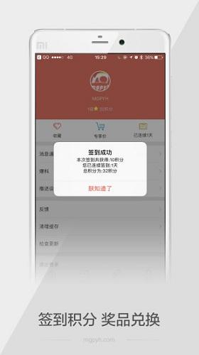 买个便宜货 V3.2.0 安卓版截图5