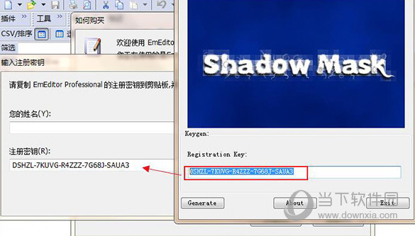 EmEditor Professional注册码注册机