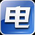 电脑店超级U盘启动盘制作工具 V7.0.18.914 纯净版