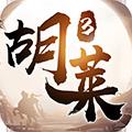 胡莱三国3 V10.5.0 安卓版
