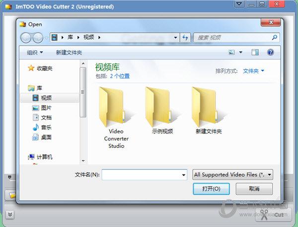 ImTOO Video Cutter 2