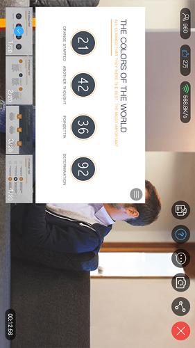 Q慧影 V1.0.5 安卓版截图3