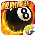 腾讯桌球无限钻石破解版 V3.17.0 安卓最新版