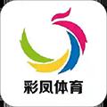 彩凤体育 V1.0.1 安卓版