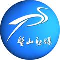 盘山融媒 V1.2.1.1 安卓版