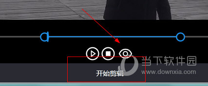 视频剪辑格式工厂