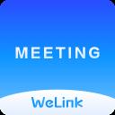 华为云会议客户端 V7.1.12.0 官方PC版
