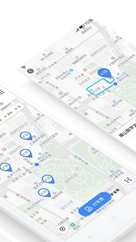 艾润停车王 V5.9.0 安卓版截图2