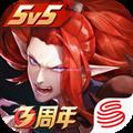 决战平安京网易版 V1.74.0 安卓版