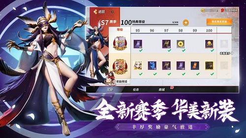 决战平安京网易版 V1.74.0 安卓版截图3