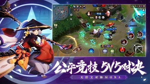 决战平安京网易版 V1.74.0 安卓版截图2