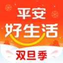 平安好生活 V1.26.2 安卓版