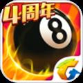 腾讯桌球金币破解版 V3.17.0 安卓版