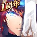 梦幻模拟战 V1.35.10 安卓版