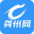 龚州网 V5.2.3 安卓版