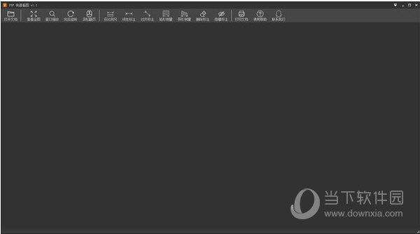 广联达pdf快速看图v1.9免费安装版
