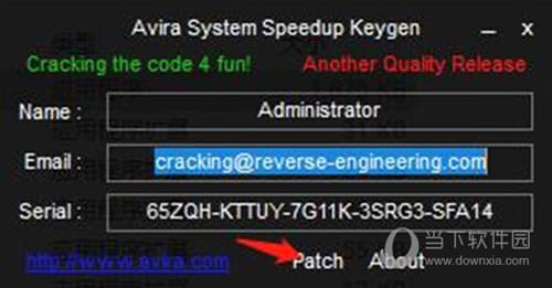Avira System Speedup激活破解版