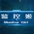Monitor Girl(电脑监控软件) V1.0 官方版