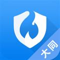 大同蓝火 V3.8.5 安卓版