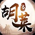 胡莱三国3钻石破解版 V10.5.0 安卓版