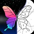 数字绘画 V2.5.0 安卓版