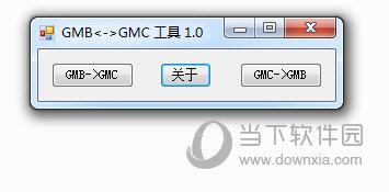 GMC转GMB工具