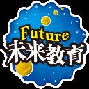 未来教育考试系统免安装版 V4.0 吾爱破解版