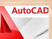 CAD软件有哪些 CAD绘图软件比较常用的有哪些
