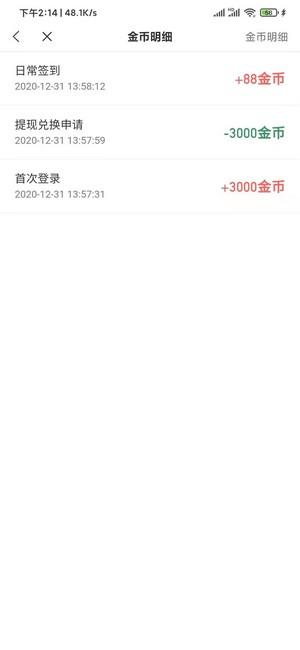 蛮多小说 V1.32.0.1222.2200 最新版截图2
