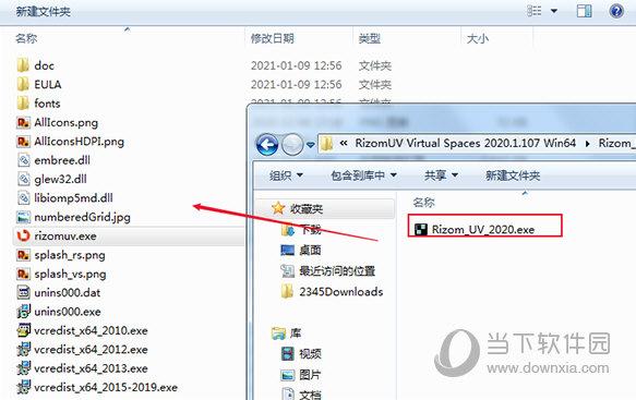 rizomuv vs rs安装2020版