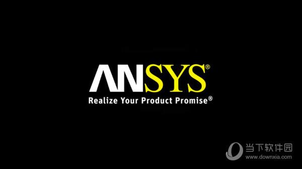 ANSYS2021R1破解版