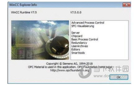WinCC V7.5 SP1破解版