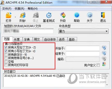 ARCHPR免解压版