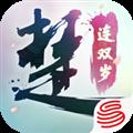 一梦江湖无限元宝版 V51.0 安卓版