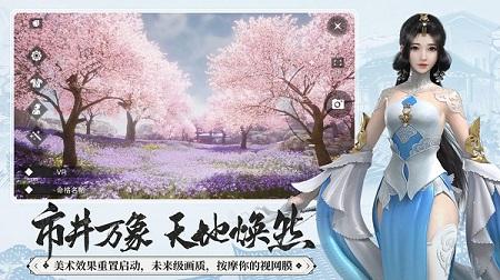 一梦江湖元宝破解版 V45.0 安卓版截图4