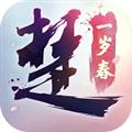 一梦江湖修改版 V45.0 安卓版