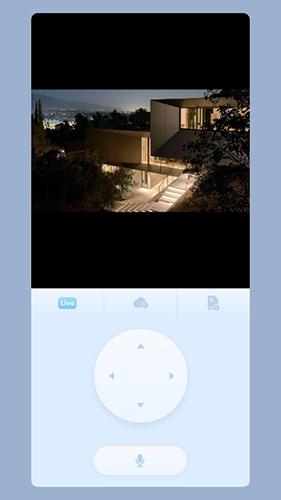 5G看家 V1.1.1 安卓版截图1