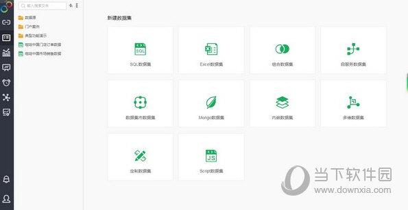 yonghong desktop