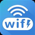 WiFi上网助手 V7.0.0 安卓版