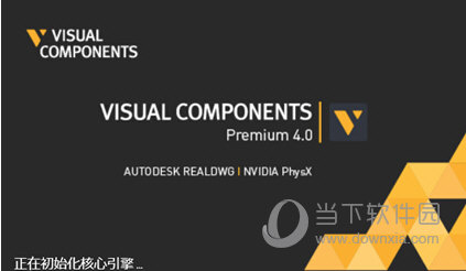 visualcomponents破解版
