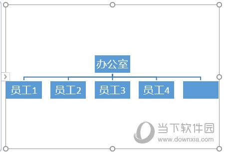 PPT2016横排树状图