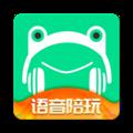 呱呱语音 V1.6.5 安卓版