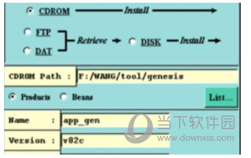 genesis2000中文版
